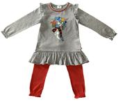 Globine Pyjama hellgrau/rot, 110/116 Scouter