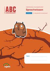 Sprachwissen Neubearbeitung 2014, Umschlag gross anzeigen